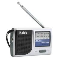 Mini Radio Pocket Broadcasting AM/FM Ham Radio FM Adjustable 2 Bands Receiver DC 3V