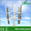 10W Mini Vertical Axis Wind Power Toy For Study