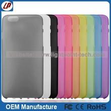 2014 Hotsales 0.3mm super slim PP rubber phone case cellphone case armor case for iphone 6