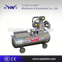 zhejiang cheap micro gc 10kw compressor motor