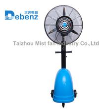 Debenz brand electric water spray fan cooling spray ceiling fan CE ROHS