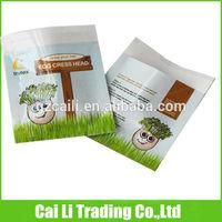 seeds packing 5 color cmyk gravures paper bag printing