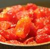wholesale price for sun dried tomato flakes dried cherry tomato
