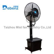 Debenz brand electric water spray fan cooling spray ceiling fan