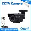 HOT SALE!2014 New model 800TVL/900TVL/1200TVL Tean-7080 outdoor waterproof IR day night smallest wireless cctv camera