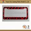 HOT SALE chrome license plate frame in zhejiang