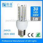 Most Popular 3U shape led energy saving lamp led bulb led light smd 5w
