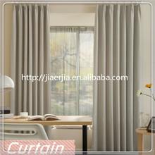 Plain design high-end professional blackout window curtain/shower curtain