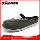 Novelty european style men shoes winter indoor home slip on customed casual shoes