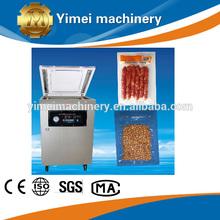 DZ260,300,400,500 Vacuum packing machine