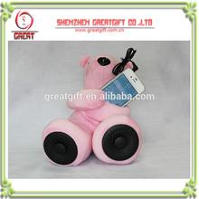 Cute teddy bear speaker , plush mini teddy bears speaker which could link to MP3,MP4