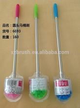 Plastic spider web broom
