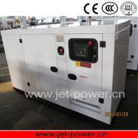 Small Silent Diesel In stock 10 kva diesel generator