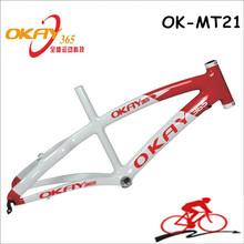 Specialized carbon frame oem carbon frame 2013-2014 china bicycle frames