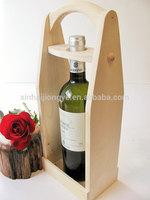 Natural Color Unfinished Wood 1 Bottle Wine Carrier Accepted OEM