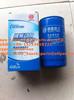 high quality WEICHAI fuel filter 612600081334