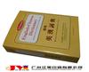 Arab dictionary / english chinese dictionary printing,book printing.