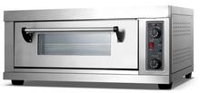 Il più popolare forno per cuocere la pizza in usa: forno forno per pizze