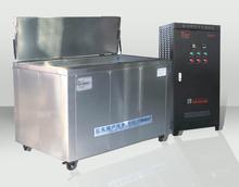 engine carbon cleaning machine BK-7200