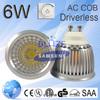 New products GU10 6w Samsung COB Driverless Tuning LED spot light