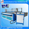Paper Rewinding Machine Processing Type Small Toilet Paper Making Machine 0086-13103882368