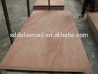 9MM 12MM 15MM 18MM 19MM 20MM 21MM plywood block board price
