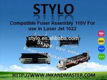 Compatible Fuser Assembly 110V For use in Laser Jet 1022; RM1-2049-000