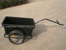 cargo trailer TC2025