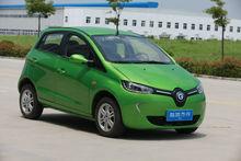 high quality electric mini car