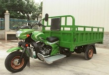 150cc cheap Tricycle for sale Three Wheel Motorcycle ZF150GY