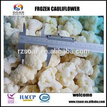 Good quality frozen cauliflower florets