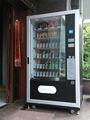مغطى بيبسيبيبسي/ علب/ فيندينج آلة عصير البرتقال مع ثلاجة lv-205l-610