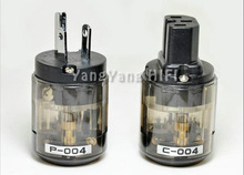 High Performance hifi rhodium plated US power plug