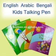 <XZY>Educational Toys Child Books Kids reading pen