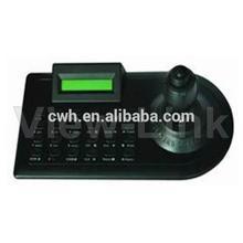 Hot sale! CCTV camera Keyboard Controller,PTZ control