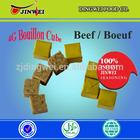 GOOD TASTE NEW AFRICA FOOD HALAL BEEF BOUILLON CUBE