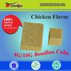 GOOD TASTE NEW AFRICA MARKET FOOD HALAL CHICKEN STOCK CUBE