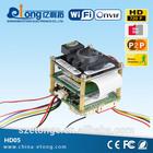 H.264 720P WiFi Record to TF Card PC Mini Outdoor Portable Wireless IP Camera