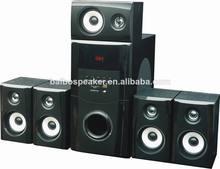 5.1 home theater multimedia speaker, 5.1 ch home music subwoofer, 5.1 home theater vibration speaker