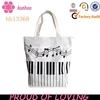 Piano Keyboard White Canvas Bag