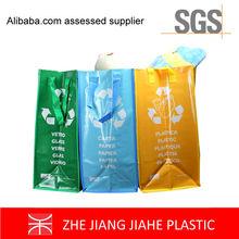 environmental family shopping bags group Garbage bags