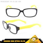 PLASTIC EP20182367 c94 rame for eyeglasses latest eyeglasses frames
