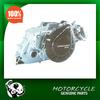 Good quality Zongshen single cylinder diesel engine for sale
