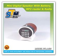 New smart wireless mini music box movements
