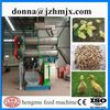 Smooth rotation and low noise popular sinking fish feed pellet machine/feed pellet machine