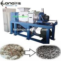 new design plastic film dewatering extruder machine/squeezing dryer