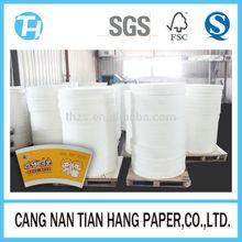 TIAN HANG high quality 7oz printed paper cup body