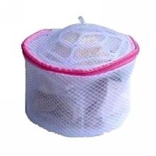 Hot Women Underwear Bra Washing Laundry Saver Lingerie Mesh Wash Basket Bag