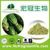 100% Natural Food Grade Supplier Cucumber Powder/Cucumber Powder Extract/Cucumber Extract Powder