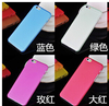 Best selling Ultra-thin 0.3MM frosted matt TPU case for iPhone 6